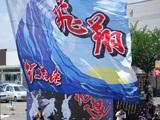 第7回奥州前沢よさこいFestaVII 2011その2