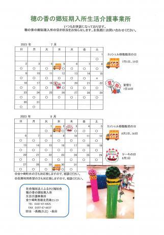 2011年度第3回児童英検